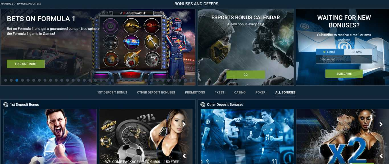 1xBet casino games promotions