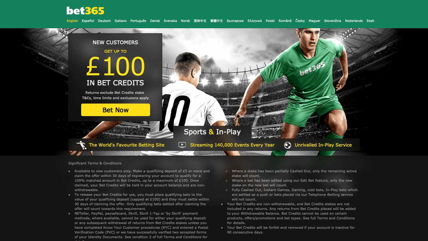 Bet365 Welcome Bonuses