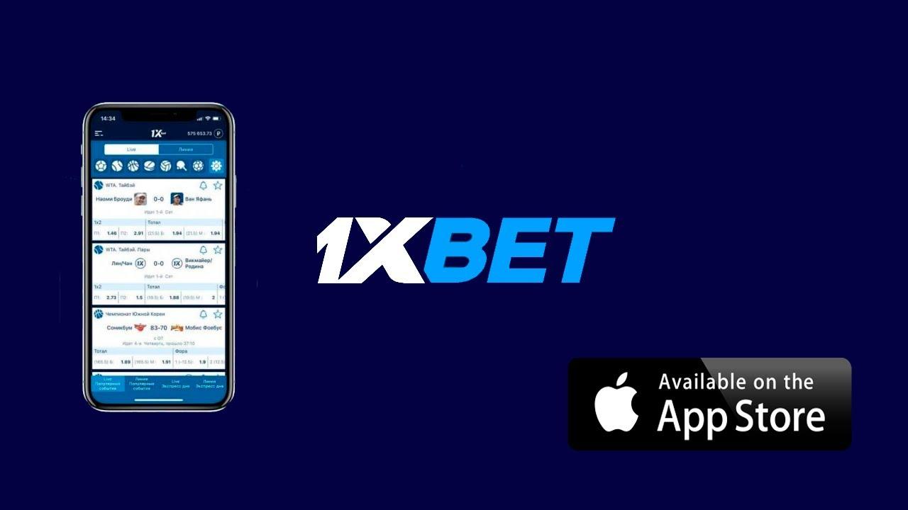 1xBet iOS application
